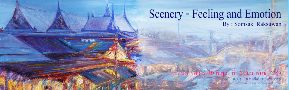 Scenery – Feeling and Emotion