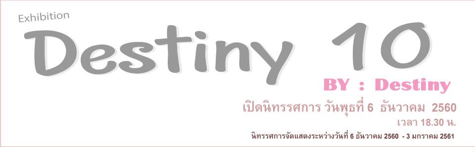 destiny10