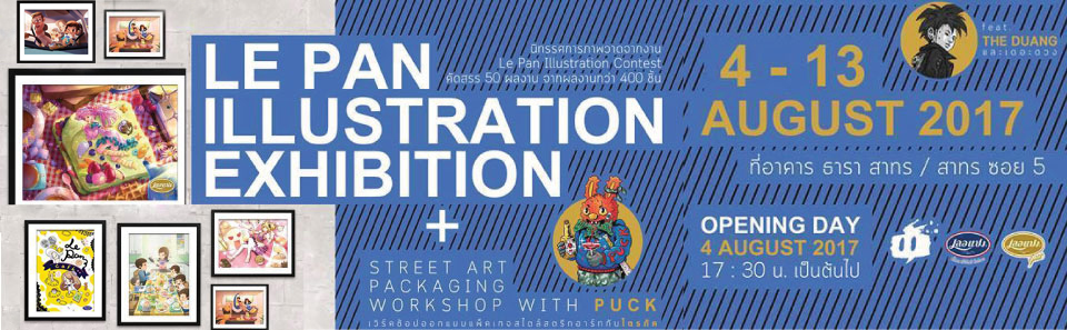 Le Pan Illustration Exhibition